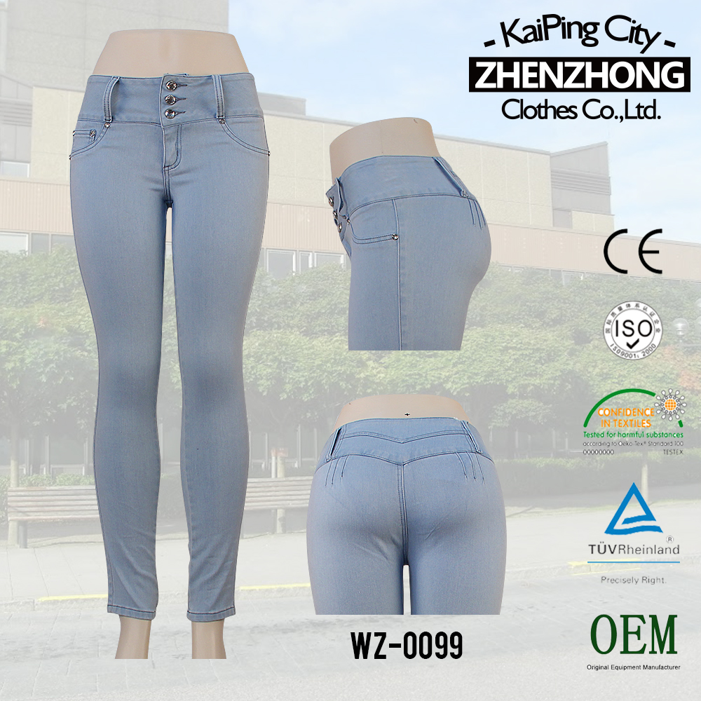 BF-5005-F1 women's clothing manufacturer fashion wash cotton jeans