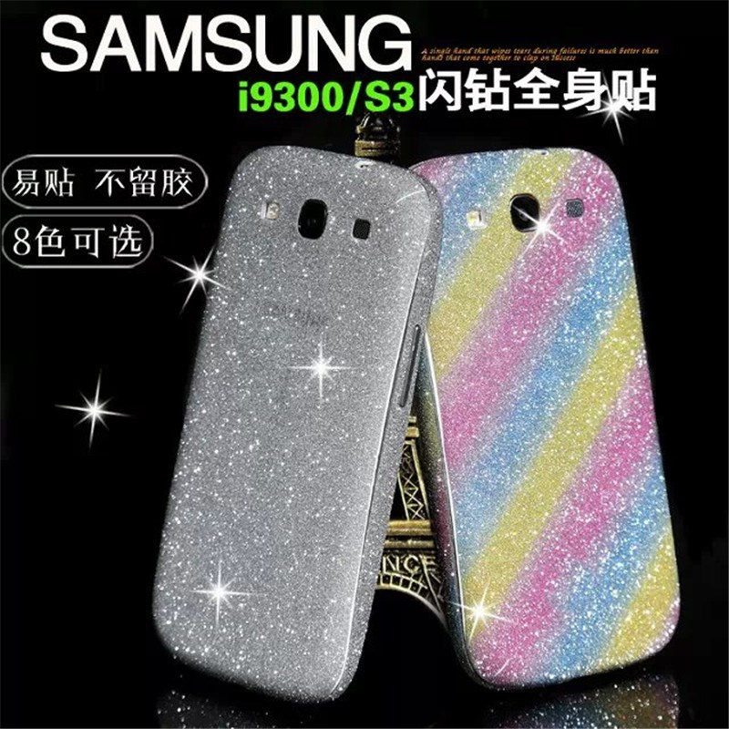 luxury bling bling gitter mobile phone screen protector color sticker for samsung galaxy s3