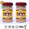 Best quality delicious Sesame salt use for cooking