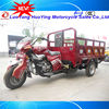 HY200ZH-MQ1 motorized tricycles for adults
