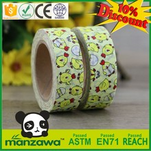 Brand new logo printed tape malaysia washi paper tape mask tape brown