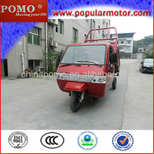 High Quality 2013 Best Closed Cabin Gasoline Motorized New Cheap Popular Cargo 300CC Adult Electric Trike