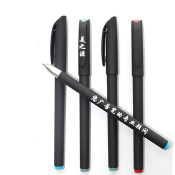 low MOQ office writing business gel ink pen