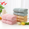 /product-detail/high-grade-dobby-customized-log-spa-bamboo-face-towels-made-in-china-1930550646.html