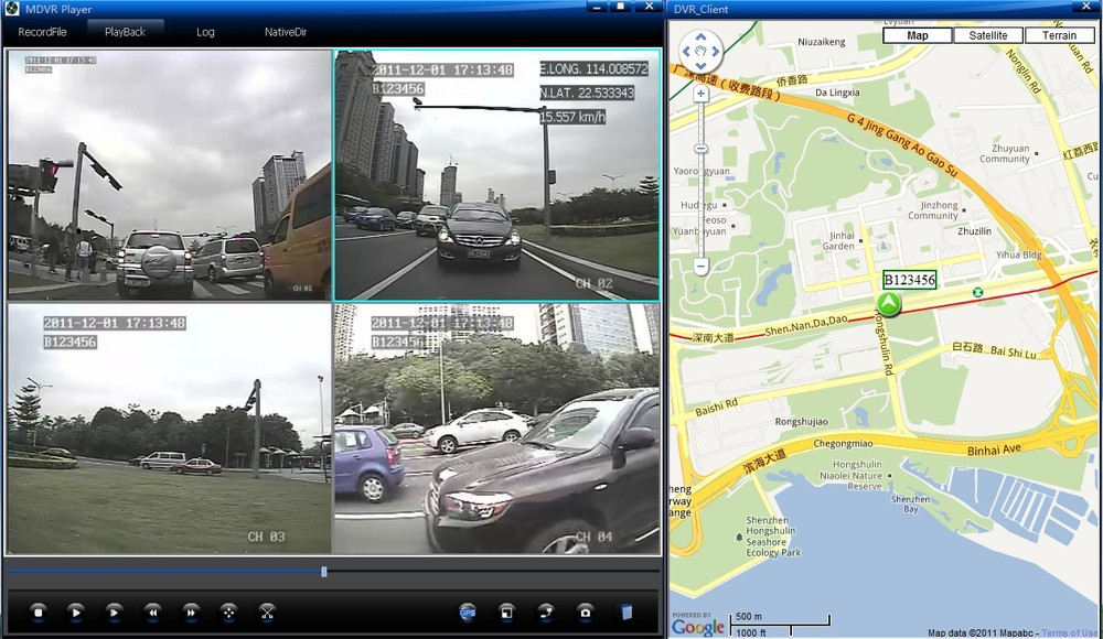 8-36V 3 months HDD storage 4-channel car dvr with 4 camera LCD screen CMS software for vehicle security surveillance