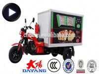 China manufacture price 3 big wheels water tricycle bike food tricycle cargo electric tricycle