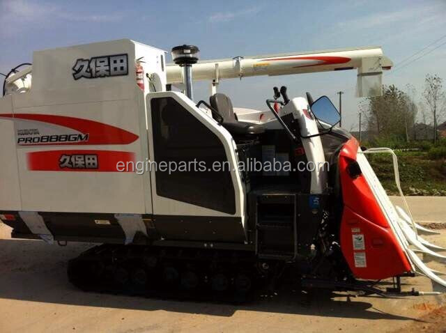 High Quality Kubota Rice Harvester PRO888GM