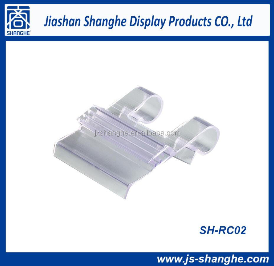 Retail /Supermarket plastic small sign holders/display accessories
