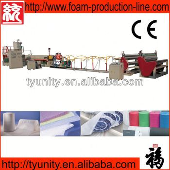 EPE Swimming Noodle Extrusion Line (CE APPROVED TYEPE-75)
