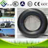 /product-detail/natural-rubber-tube-butyl-rubber-tube-18-4-26-for-farm-tractor-tyre-60387439254.html
