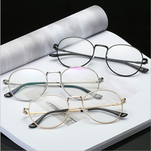2018 New Pattern Anti-Radiation Metal Reading Glasses Classic Round Anti Blue Light Plain Reading Glasses