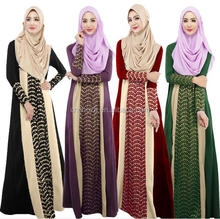 Z53177B best-selling islamic clothing fashion dubai kaftan maxi muslim turkish kaftan dress