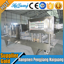 Guangdong Cup Filler Machine Manufacturers In Bangalore
