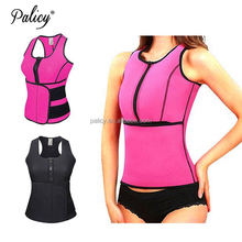 HOT Women's Slimming Body Shaper Tank Top Athletic Neoprene Sauna Vest Shapewear