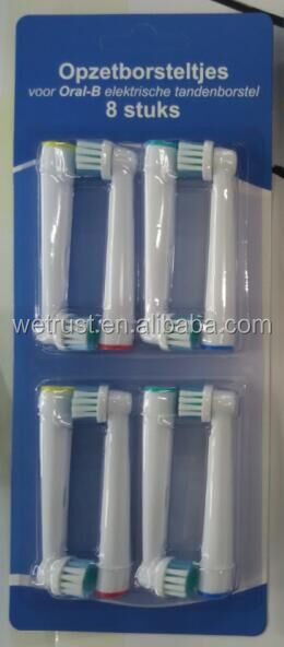SB-17A Electric Oral Toothbrush Heads