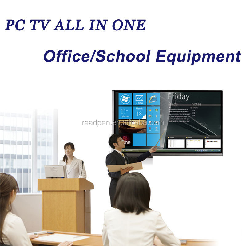 < XZY>Consumer Electronic All-In-Ones PC Rich Tools for School Teaching