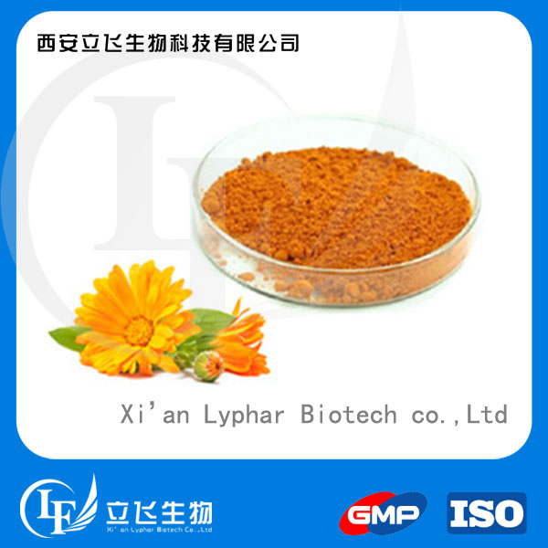 Top Quality USP Standard Marigold Extract Lutein