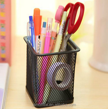 Black Metal mesh Piazza cosmetic pen pencil holder