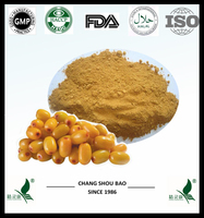 100% Pure Freeze-dried Seabuckthorn Berry Whole Fruit Seed & Flesh Powder NOT extrat or fruit powder