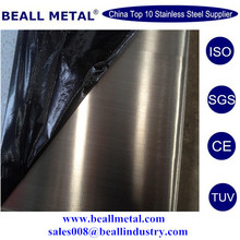 best quality 409L 410 420 430 431 436L 439 440C 441 443 444 Stainless Steel Sheet on stock