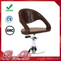 cheap salon furniture hydraulic barber chair parts old style barber chair for sale