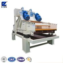 LZ250 single spray sand extration system with good quality