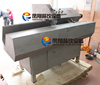 FC-42 industrial automatic beef steak slicing machine (SKYPE: wulihuaflower)