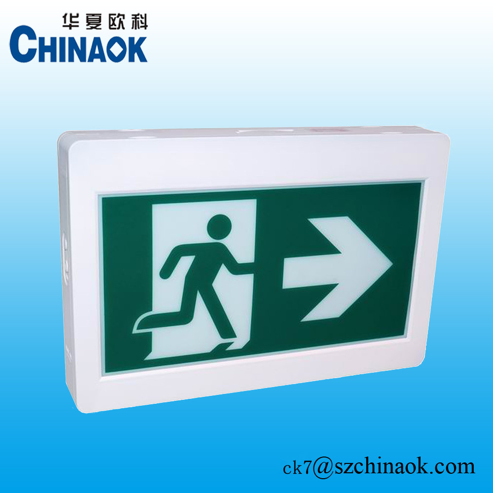 Led Emergency Exit Light /running Man Exit Sign/double Sided Led ...