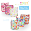 Newest Patterns Babyland OEM Baby Cloth Diaper Covers