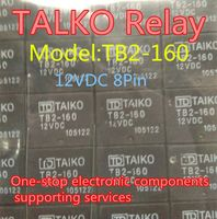 TAIKO Relay TB2-160 12VDC 20A 8Pin Automotive Relays