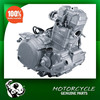 /product-detail/water-cooled-nc250-zongshen-4-valve-250cc-engine-with-balance-shaft-60117366901.html
