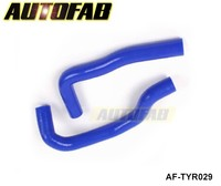 AUTOFAB - Radiator hose kit for Toyota MarkII Chaser JZX100 2.5TT VVTi (2pcs) AF-TYR029