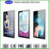alibaba express 55 inch download free play store ultra slim cheap android tablet pc
