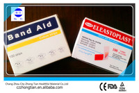 Free Sample sterile medical wound plaster/band aid (CE/FDA/ISO)