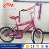 2016 mini style and hot sale bicycle 12inch kids bike / ce approved bicycle 12 inch for children / OEM service bicycle 16
