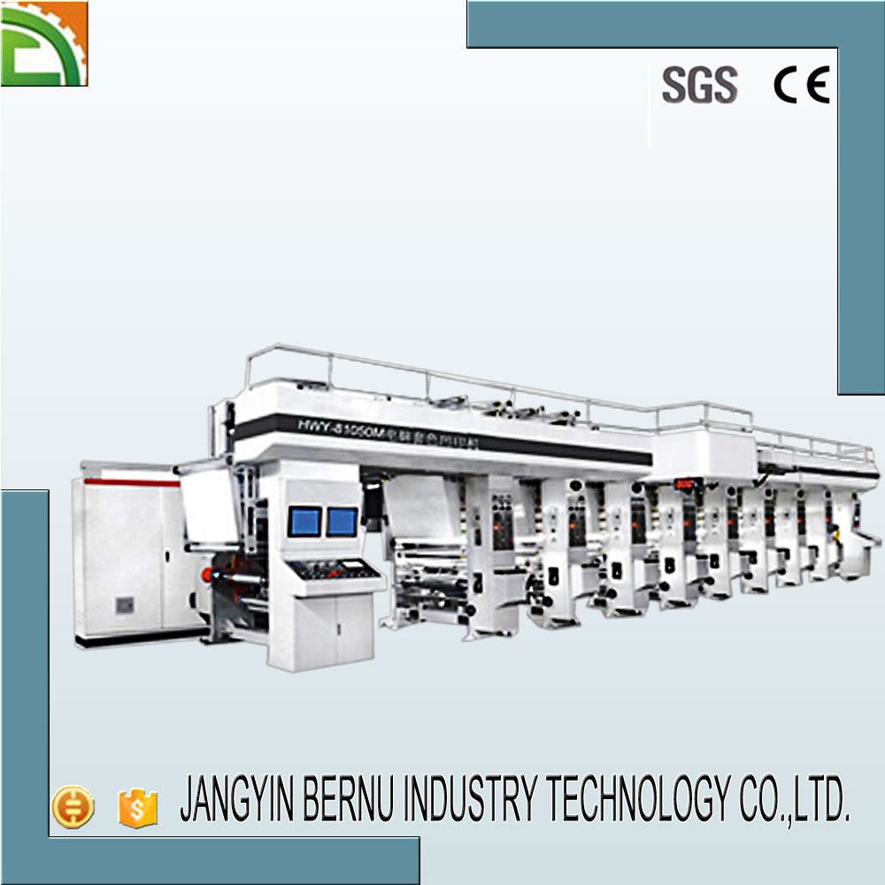 buy commercial rotogravure inks process rotary printing press equipment