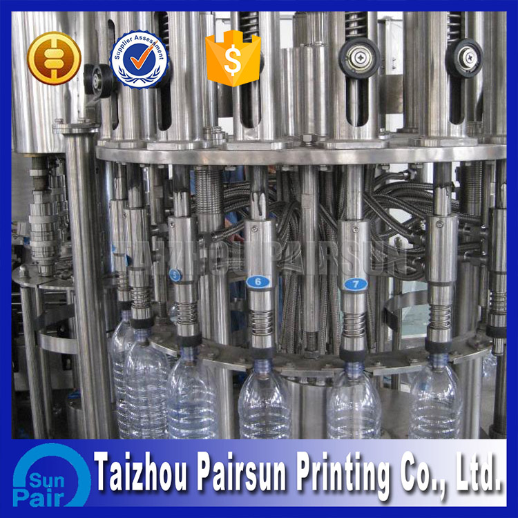 Full automatic shrink bottle wrap around labeling machine