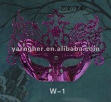purple color cheap party masks