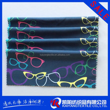 Fashion lovely printing microfiber polyester eyeglasses cleaning cloth