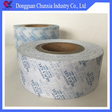 Adhesive non woven fabric for drying agent