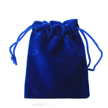 Small Velvet drawstring pouch for jewelry