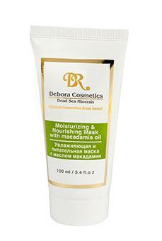 Moisturizing and Nourishing Maskwith Macadamia Oil and Dead Sea minerals