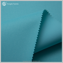 300D Polyester fabric with PVC laminated