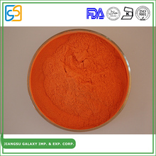 Professional factory marigold powder lutein plant extract