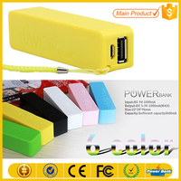 Mini Portable Customized Logo cell phone charger 2600mah