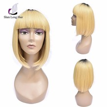 Good Looking 27# / 30# Mix Color Full Lace Wig Cheap Price Ombre Color Human Hair Wig