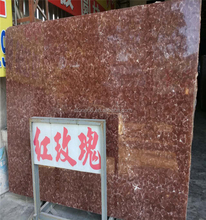 red rose marble slab with white veins marble stone for cooking