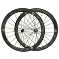 2016 new product tubular wheels 50mm carbon bike wheel superlight 700c carbon wheels hot sale