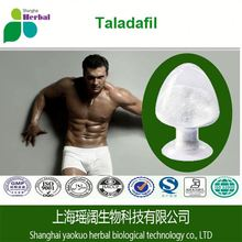 Pharm Raw Material High Purity 99% Tadalafil Powder