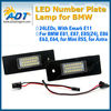 LED license plate lamp for BMW E81 E87 E87N E85(Z4) E86(Z4 coup) E63 E63N E64(M6) E64N Min R55 Ast H GTC(Salon)